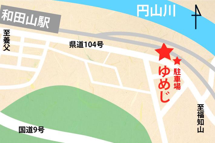 和田山駅から徒歩5分の良いアクセス
